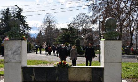 Одбележана 77-годишнината од смртта на кочанските антифашисти Љупчо Сантов и Раде Кратовче
