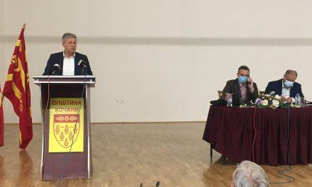 На 28 мај Советот на Општина Кочани ќе ја одржи 57. седница