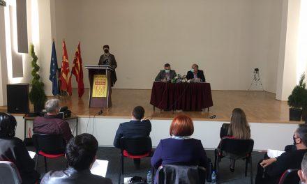На 29 април 2021 г. Советот на Општина Кочани ќе ја одржи 56. седница