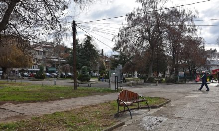 Почнува реконструкцијата на Градскиот парк во Кочани