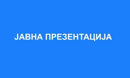 Повторна јавна презентација по Детален урбанистички план за градска четврт 5 Општина Kочани плански период 2018-2023 конечен предлог план