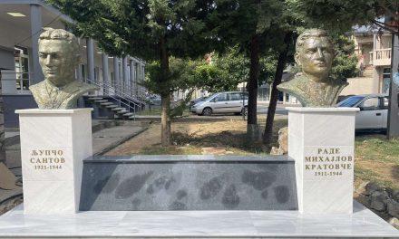 Реконструкцијата на спомен-бистите Љупчо Сантов и Раде Кратовче